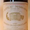 margaux020