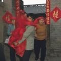 010pingyao