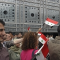 Visite de l'Institut du Monde arabe, samedi 12 juillet